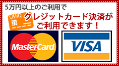 鳴門市鳴門坂口鍼灸整骨院はクレジットカードが使えます
